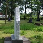 Skulptur af Lars Skov Nielsen